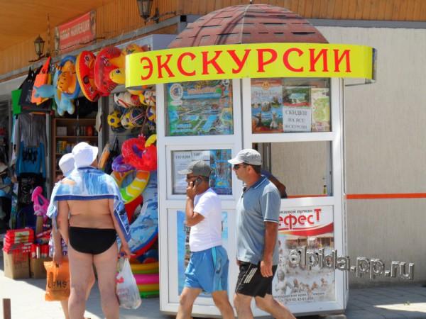 Анапа курортный район Витязево